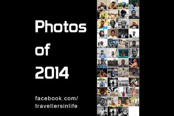 Photos of 2014 (Travellers in Life)